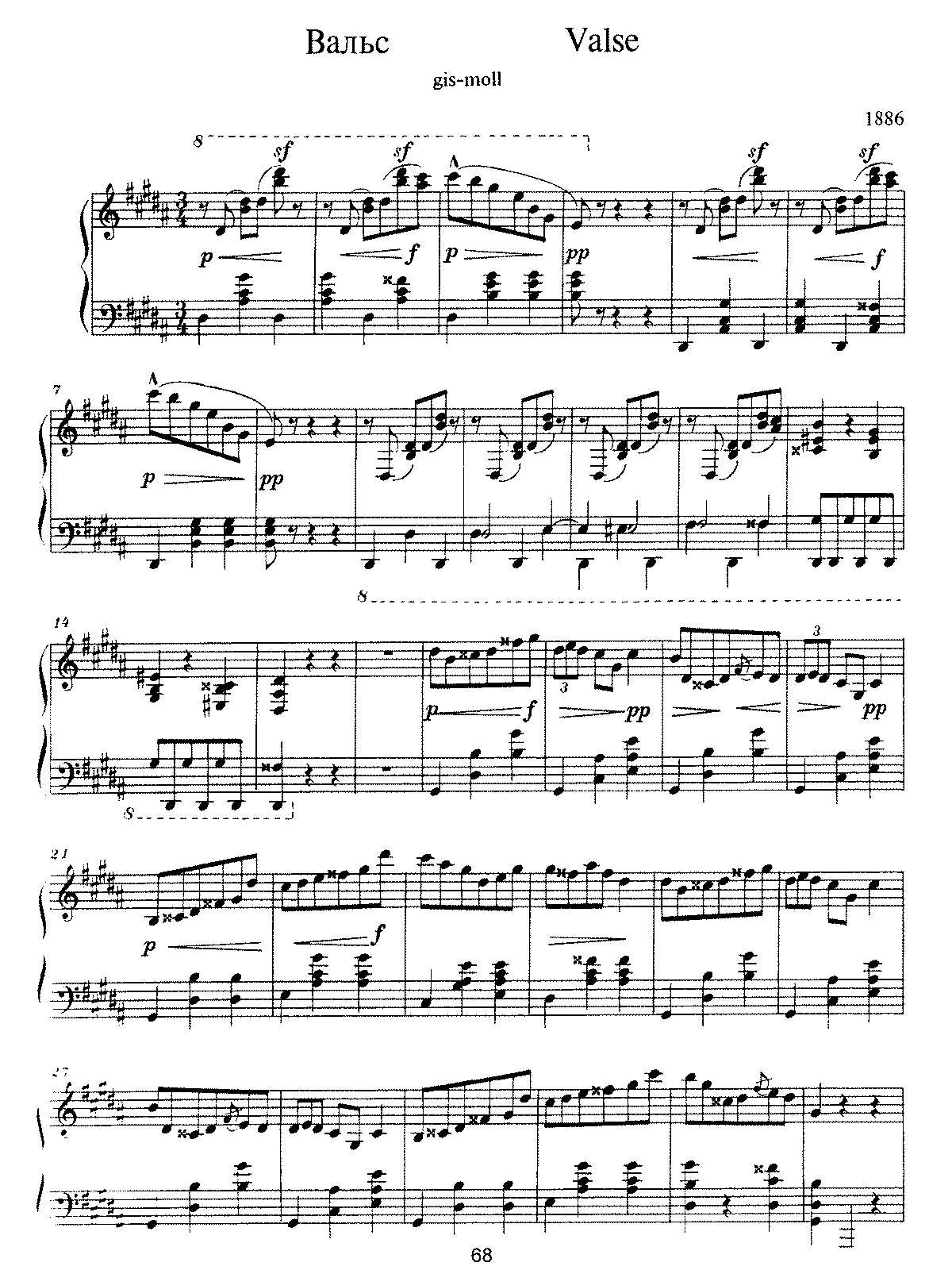 Scriabin - Op.misc - Valse in G- minor (1886).pdf