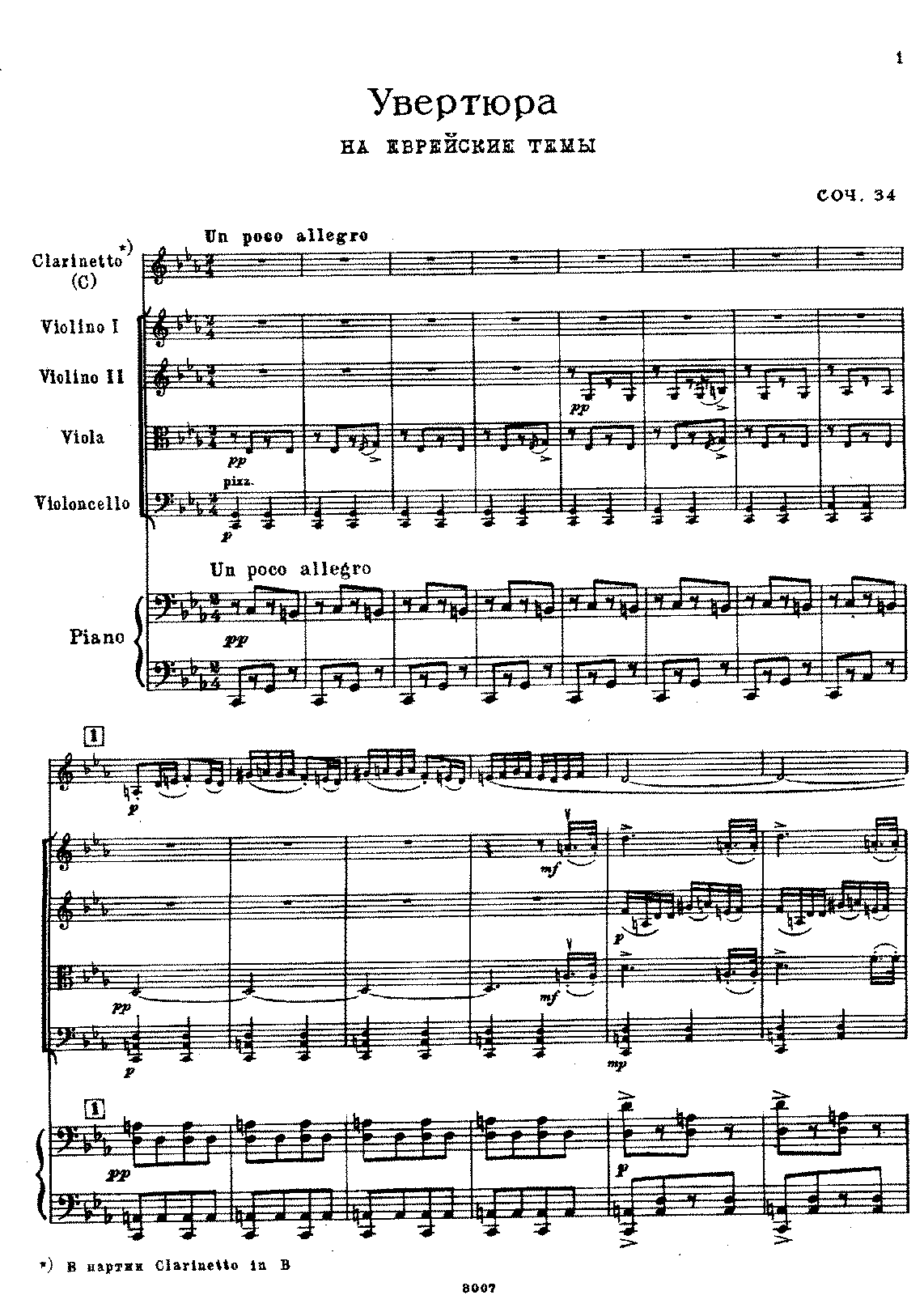 Prokofiev - Op.34 - Overture on Hebrew Themes.pdf