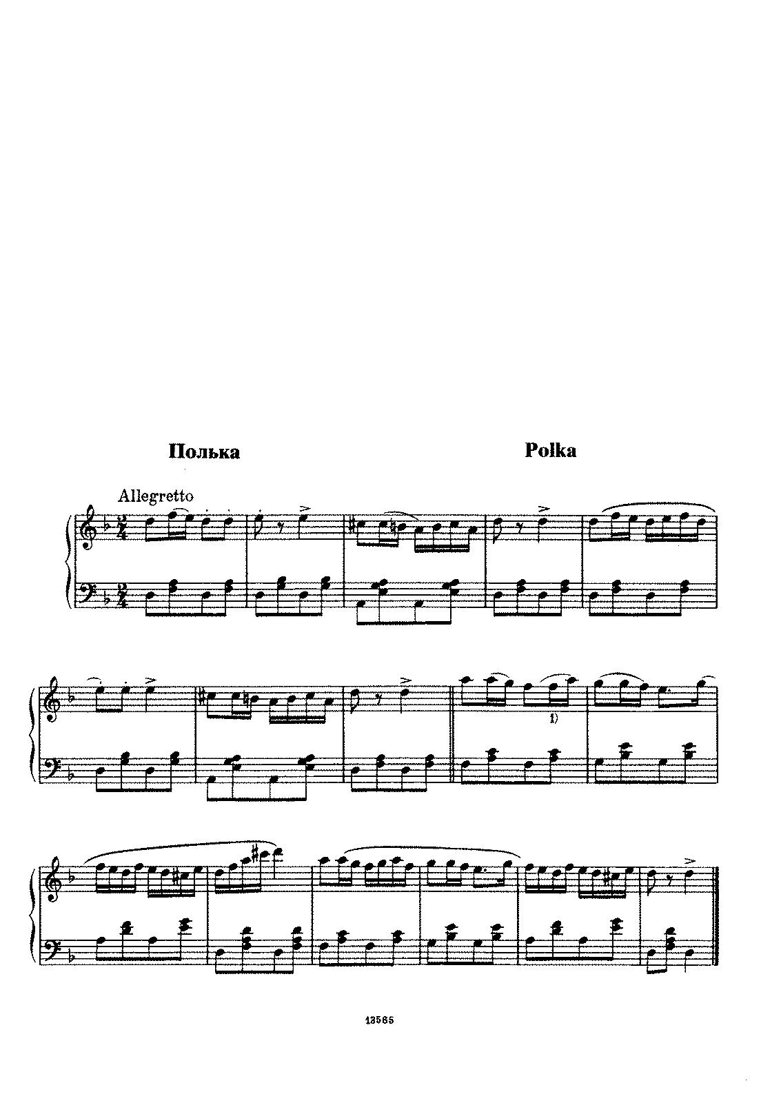 polka  glinka  mikhail   petrucci music library