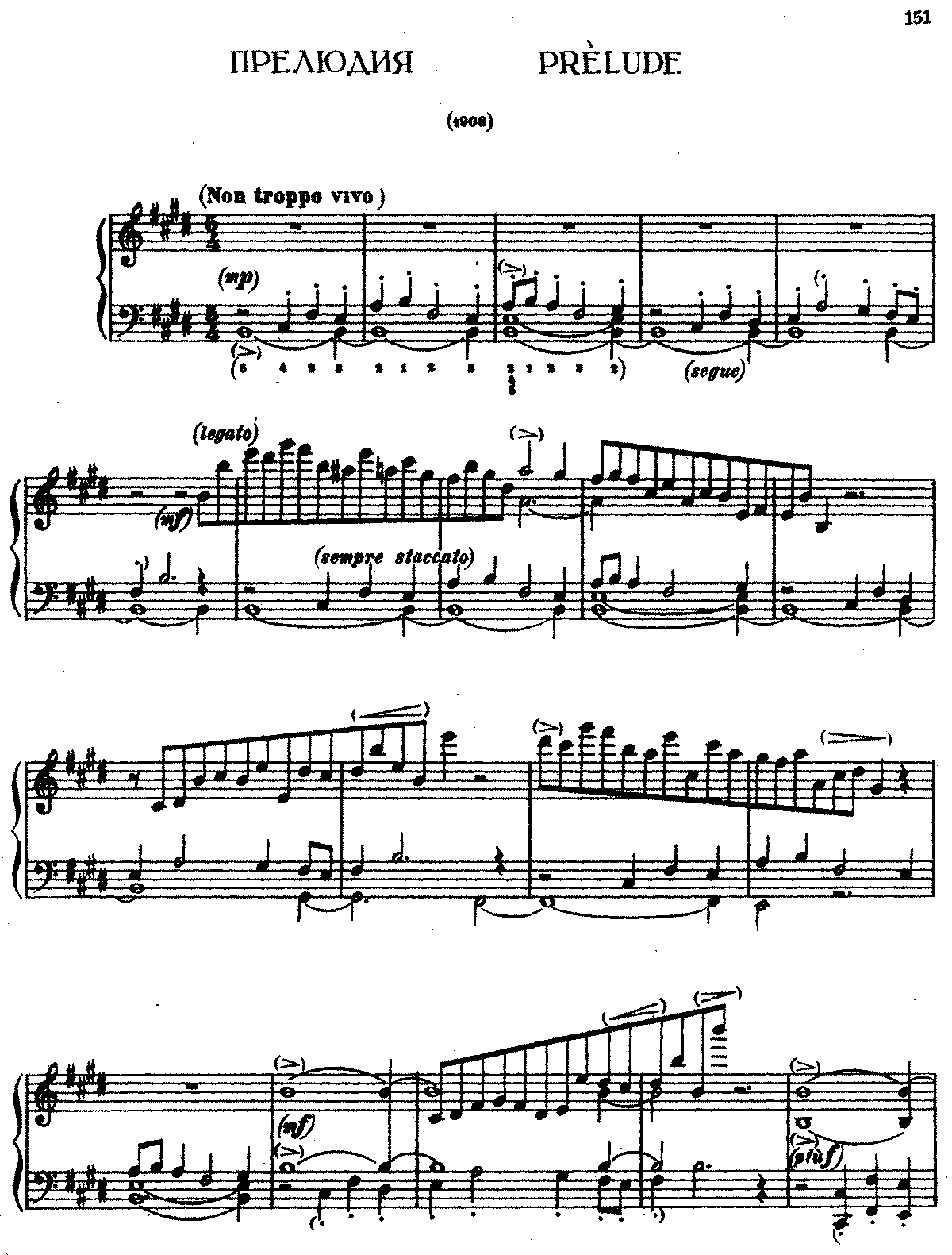 PMLP581159-Stanchisky Prelude in E major.pdf