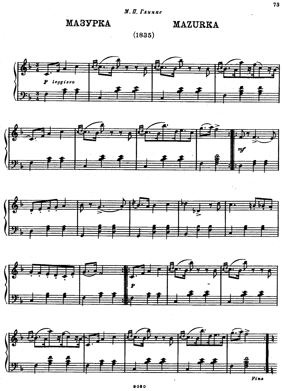 Glinka - Mazukra in F Major (1835).pdf