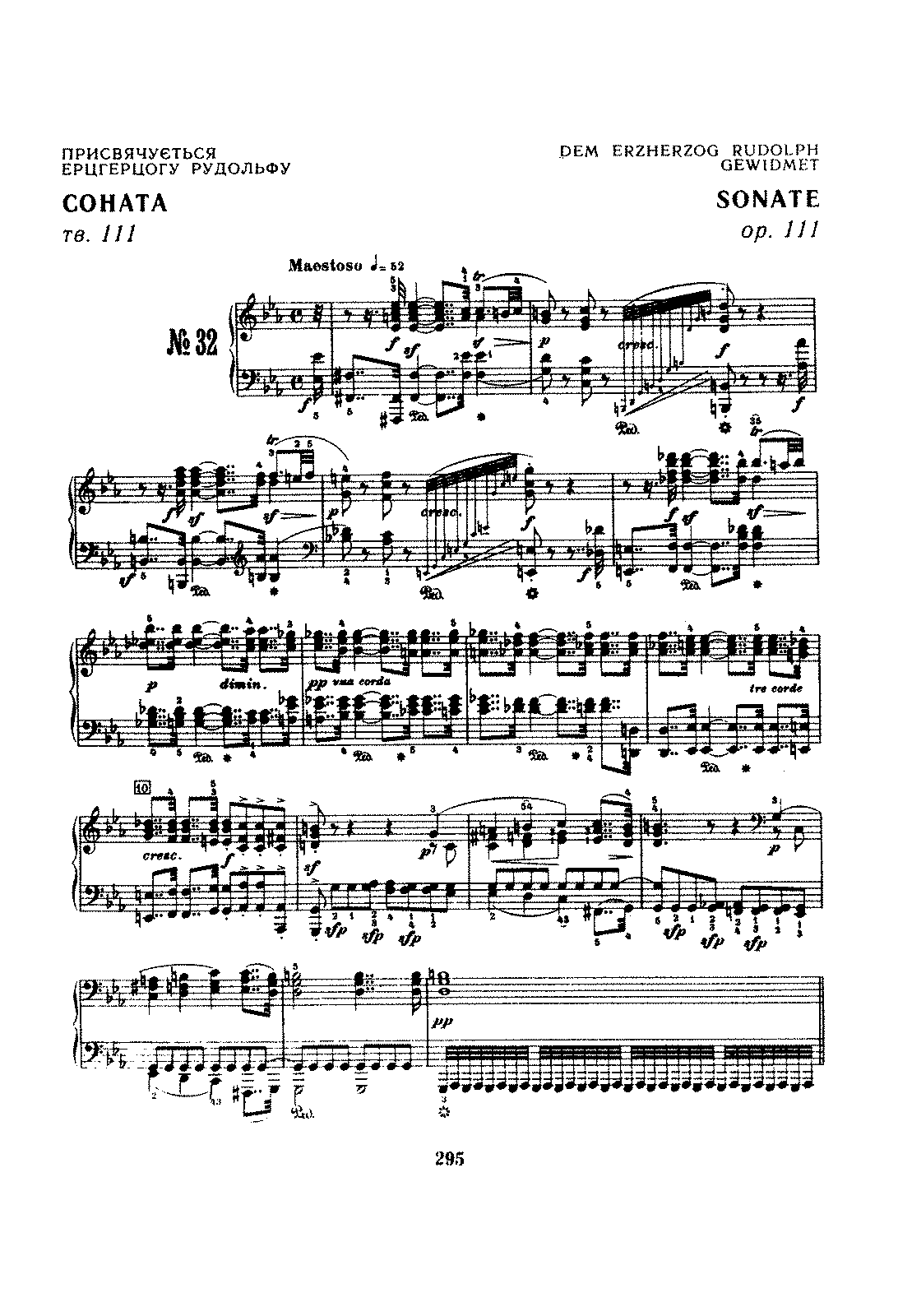 Beethoven - Piano Sonatas Lamond - 32 part1.pdf