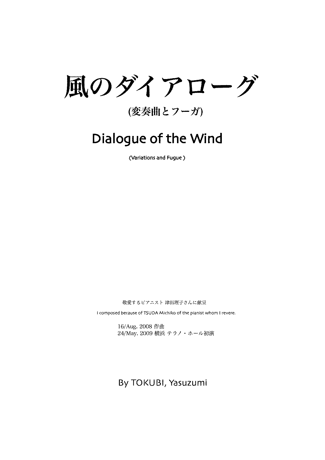 PMLP481390-Dialogue of the Winds.pdf
