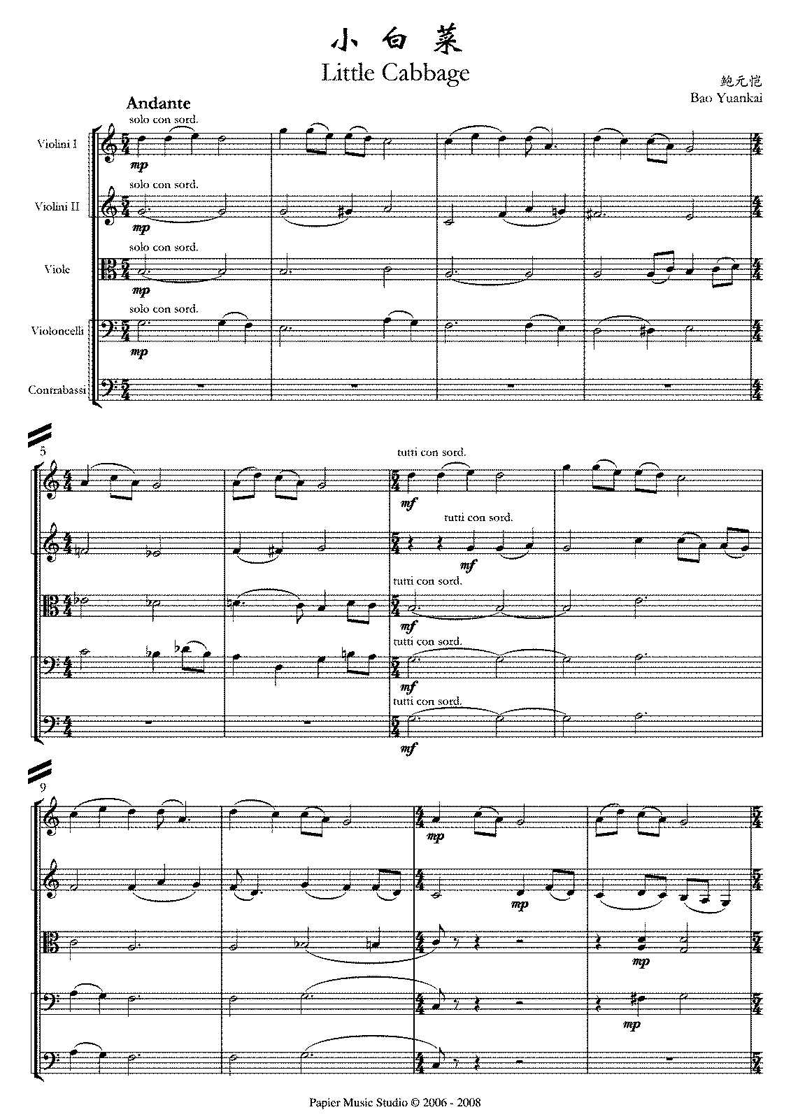 PMLP190161-Littel Cabbage - Full Score.pdf
