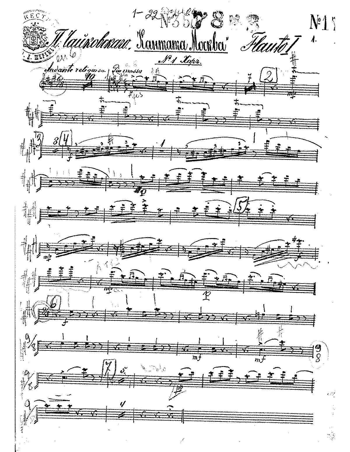 PMLP165988-TCHAIKOVSKT MOSCOW CANTATA Set of Parts.pdf