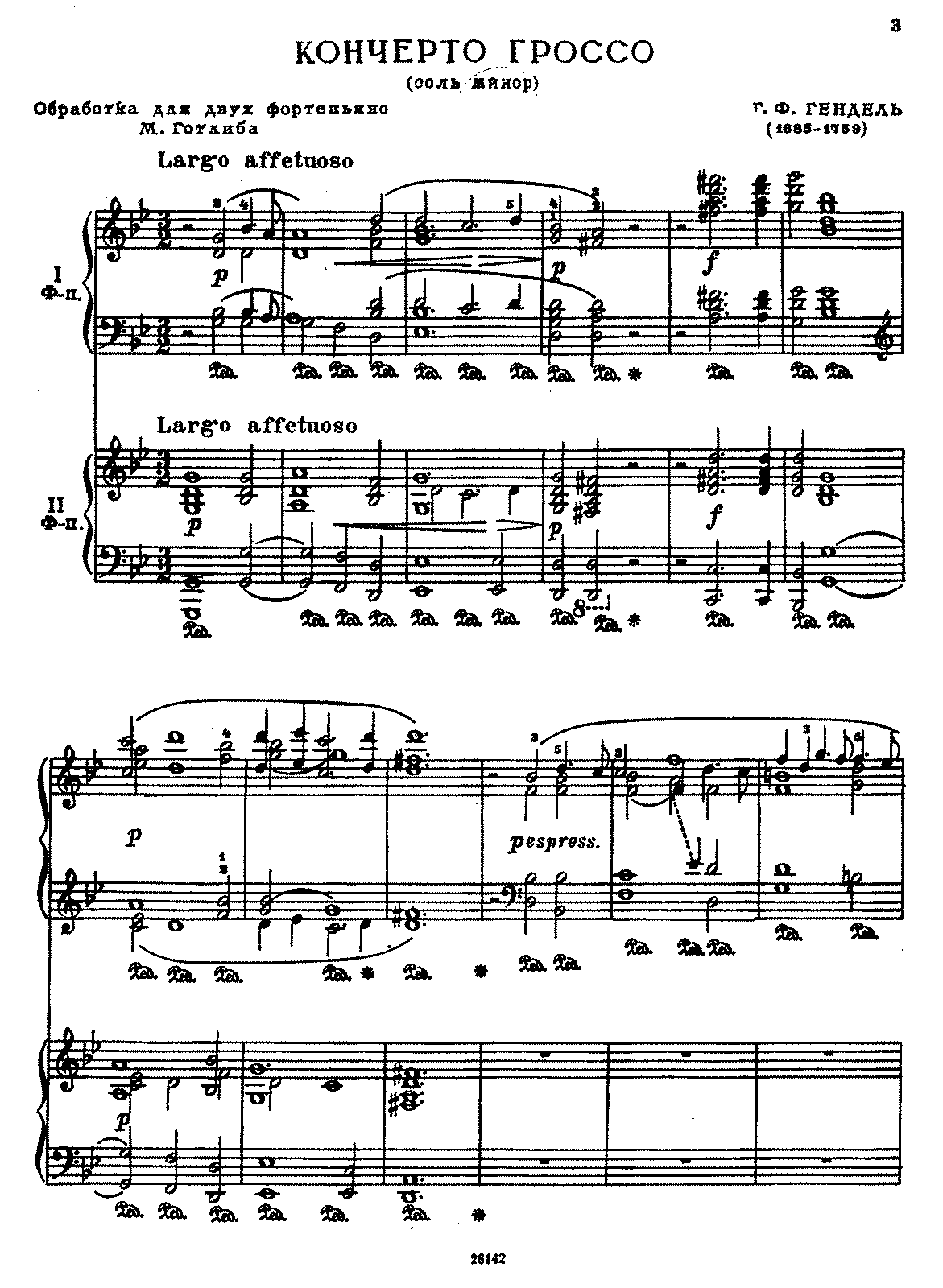Handel-Gotlib Concerto grosso in g minor (two pianos).pdf