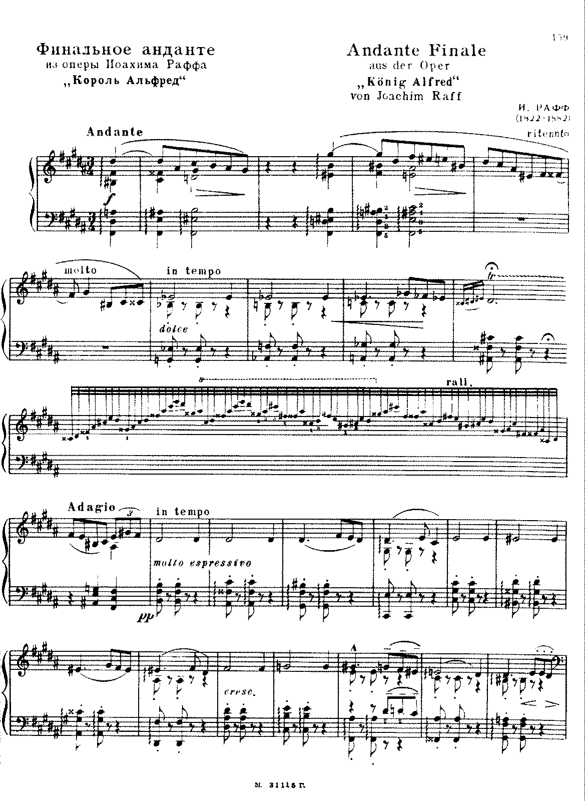 Liszt - S.421 - Anante Finale & March from the Opera, Alfred Koenig (Raff).pdf