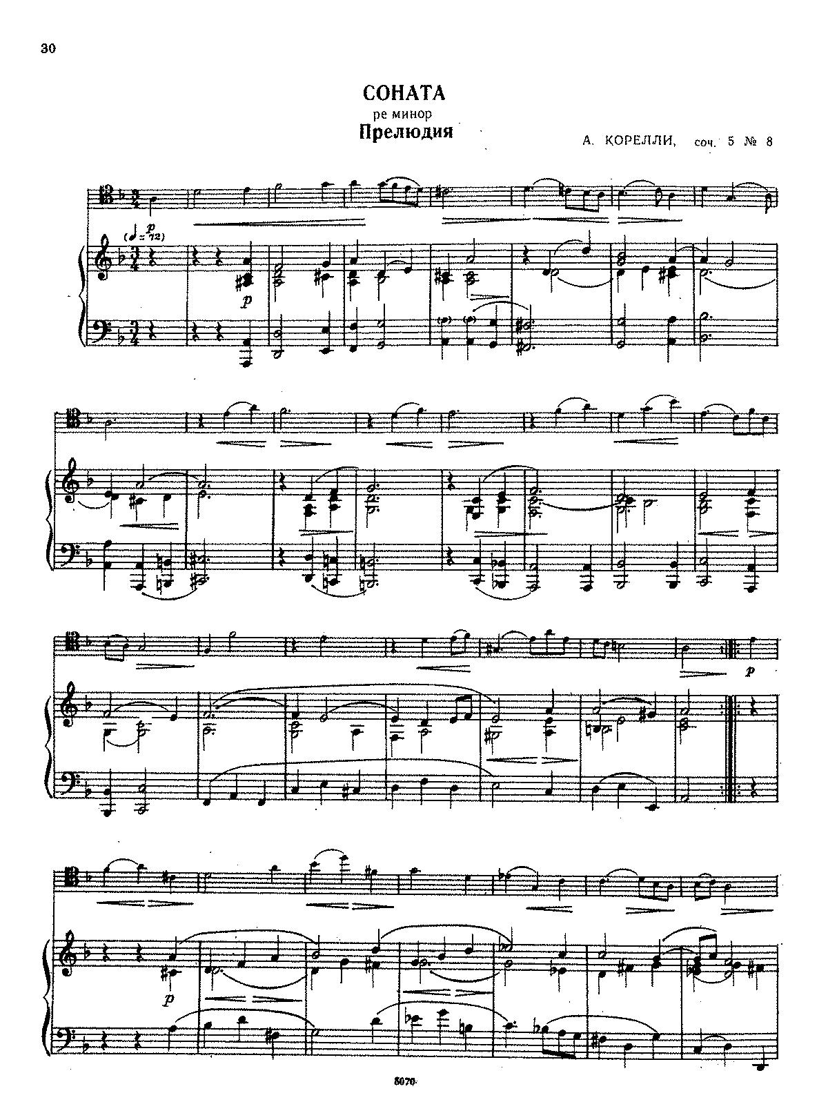 PMLP28348-Corelli Sonata Op 5 no 8 Dm cello p.pdf