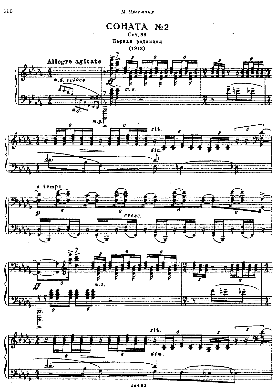 Rachmaninoff - Piano Sonata No.2 (original version).pdf