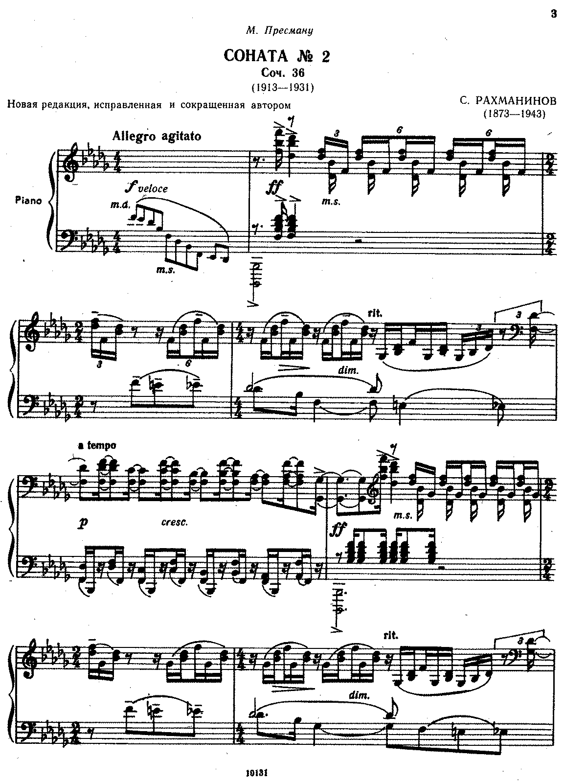 Rachmaninoff - Sonata No 2 in B Flat Minor Op 36.pdf