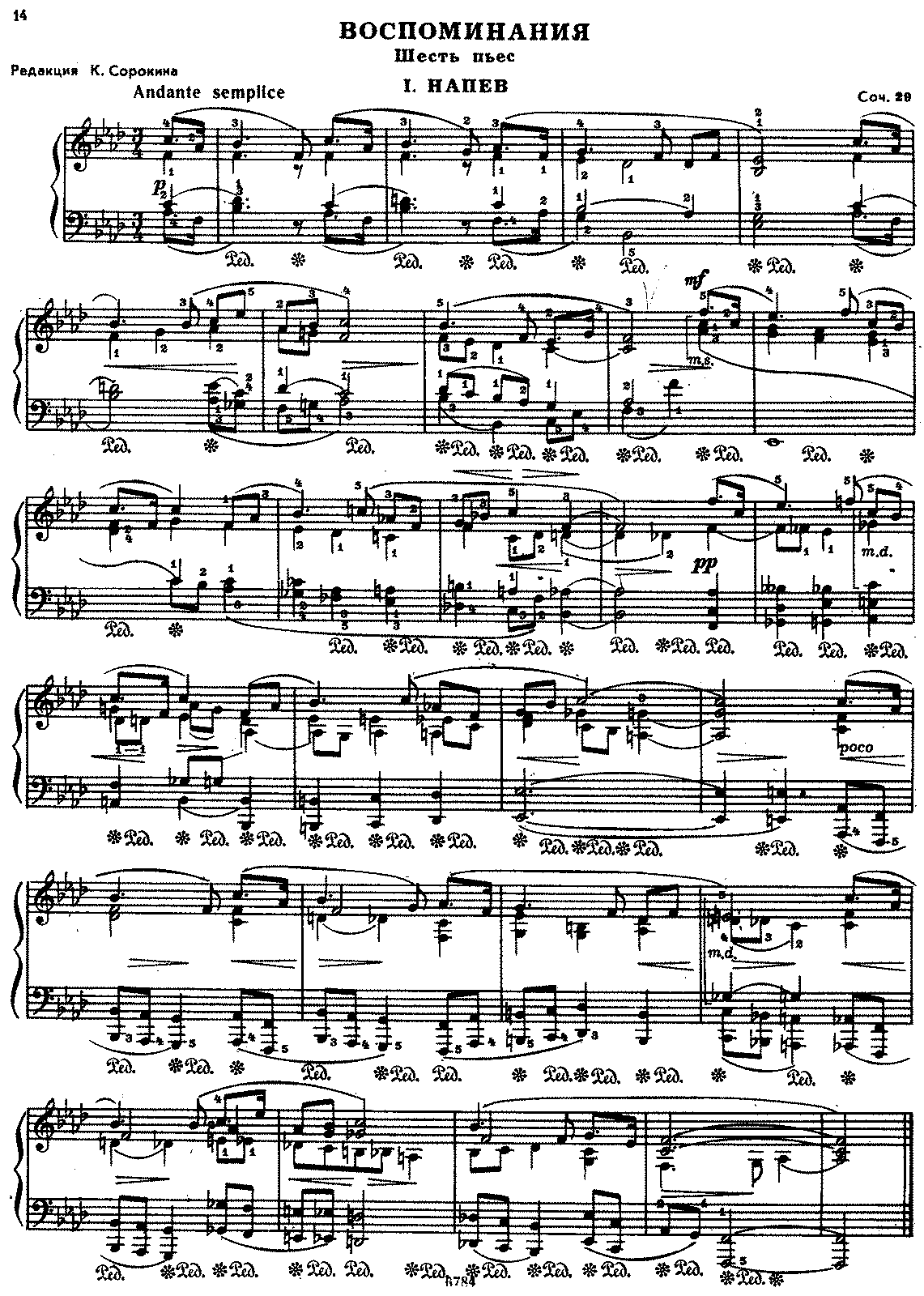Myaskovsky - Op.29 - Reminiscences, 6 Pieces for Piano.pdf