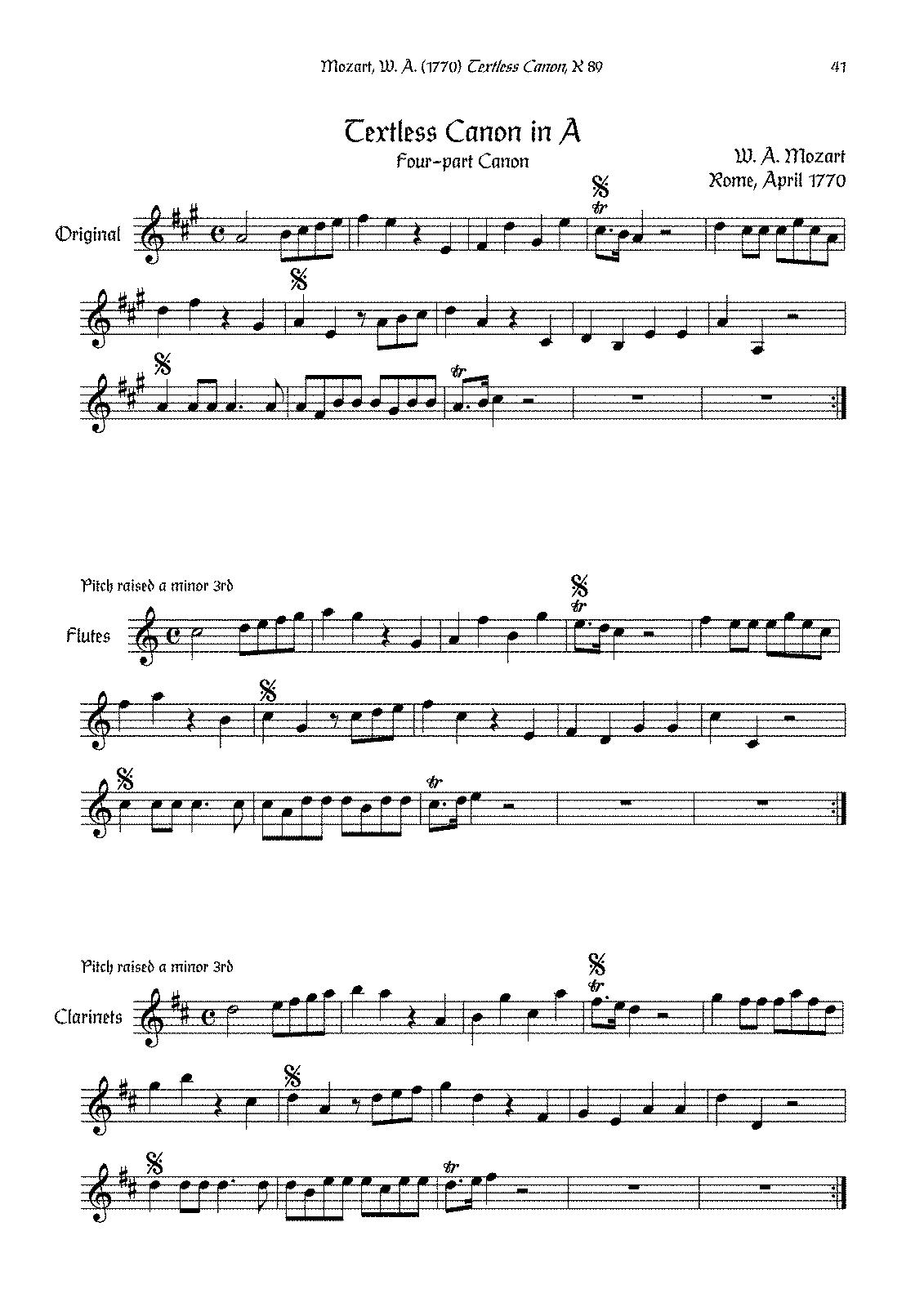 Моцарт вальс скачать бесплатно mp3