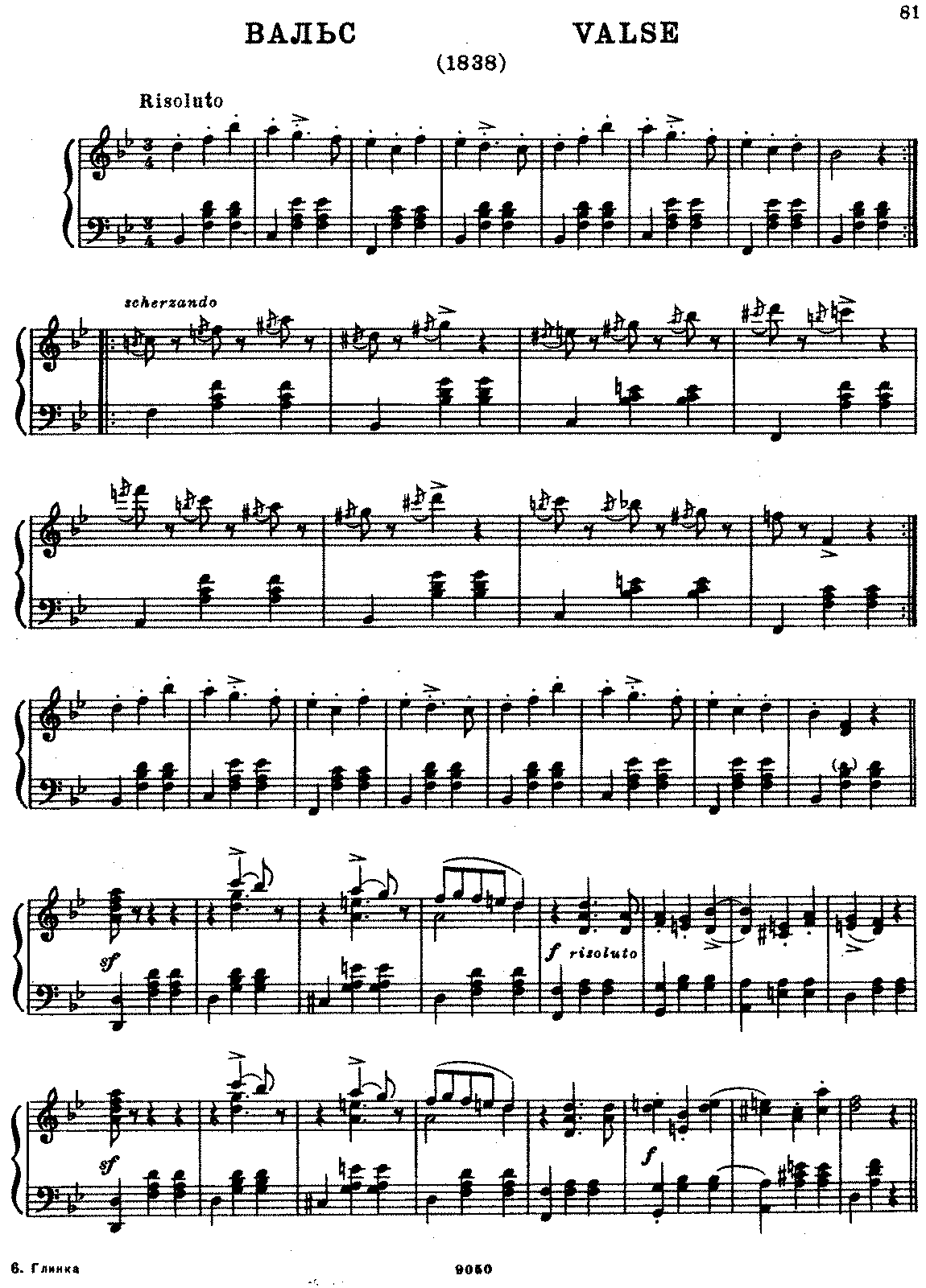 Glinka - Valse in Bb Major.pdf