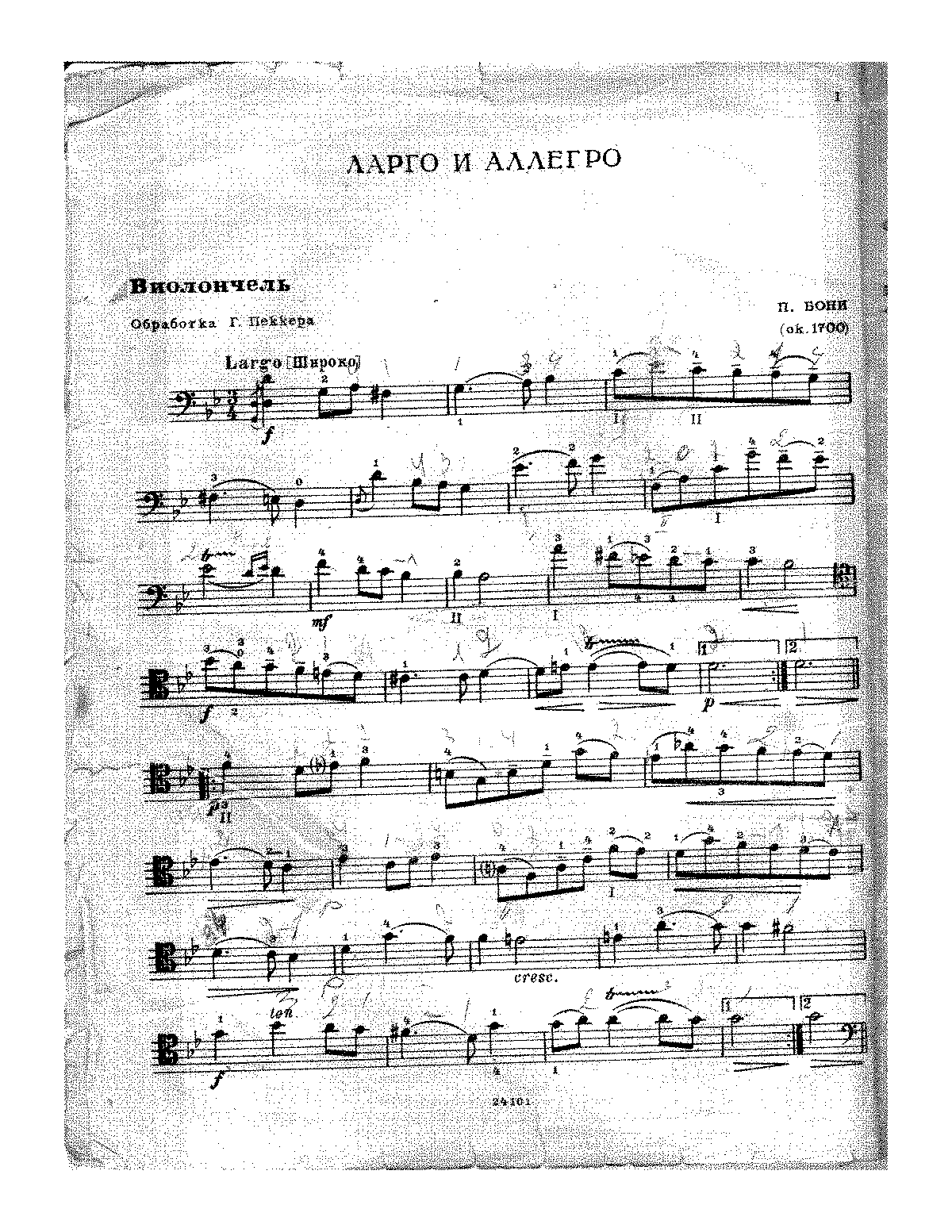 PMLP519744-Boni Largo and Allegro.pdf