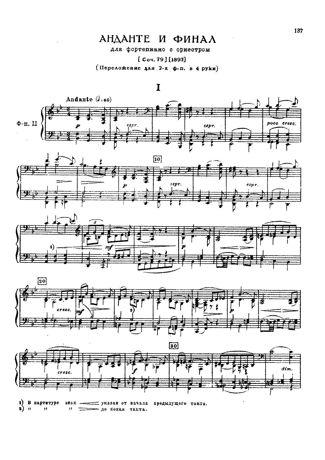 Andante and finale op79 tchaikovsky pyotr imslppetrucci for 2 pianos taneyev hexwebz Images