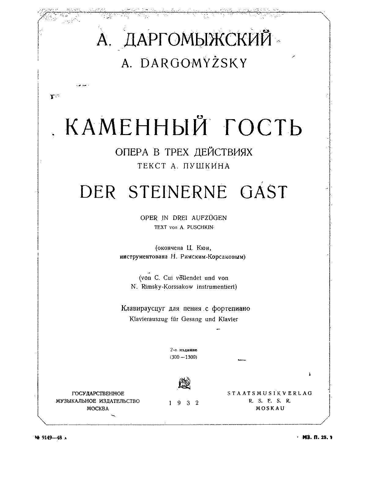 PMLP45306-Dargomyzsky - The Stone Guest (vocal score).pdf