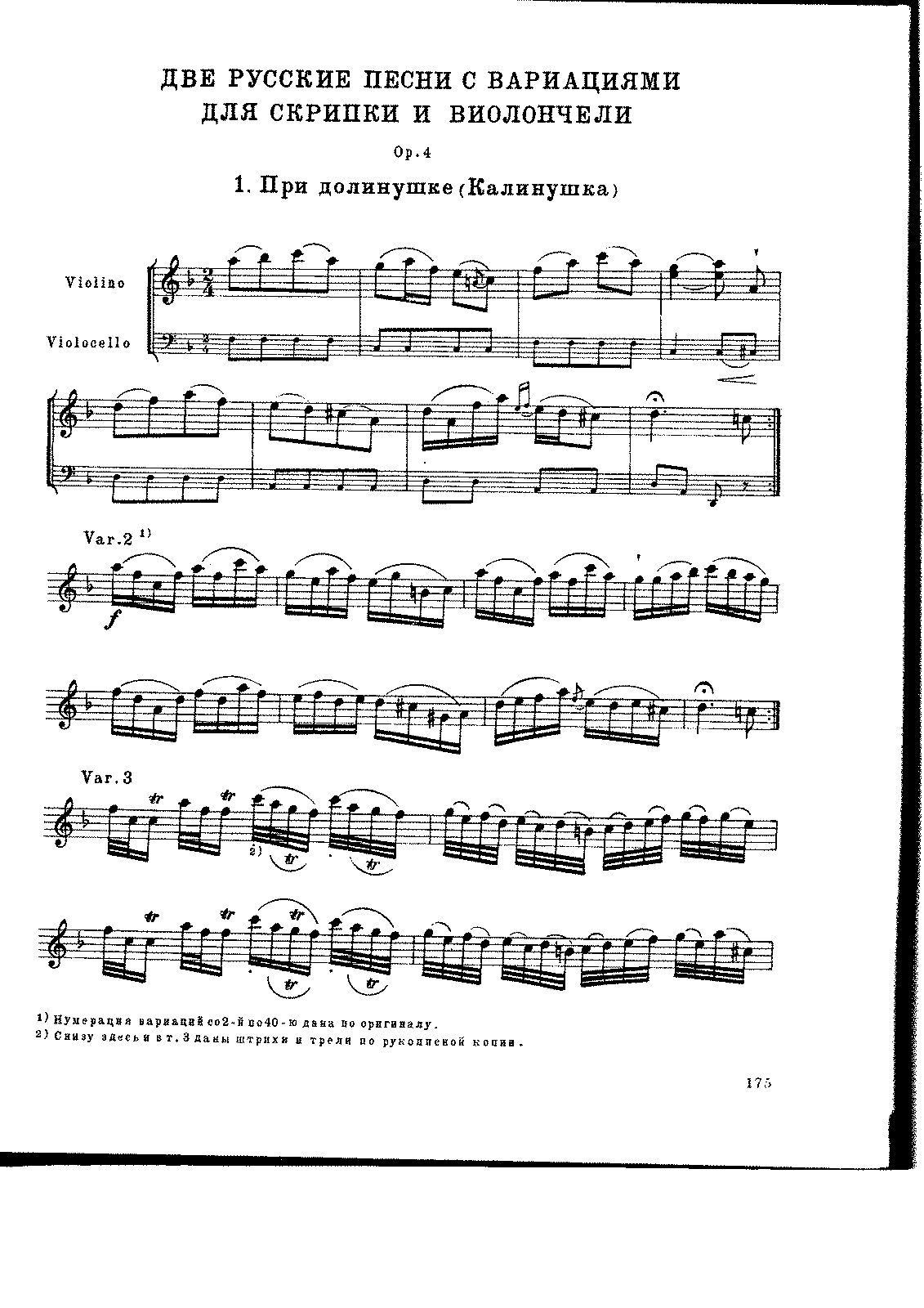 PMLP657416-Khandoshkin Op. 4 - 2 songs for violin and cello.PDF