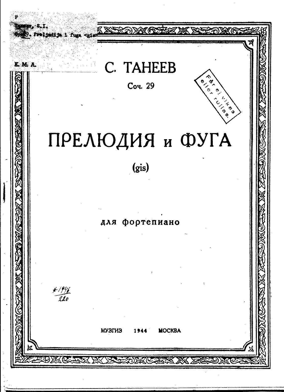 PMLP06718-Taneyev op29 Prelude and Fugue.pdf