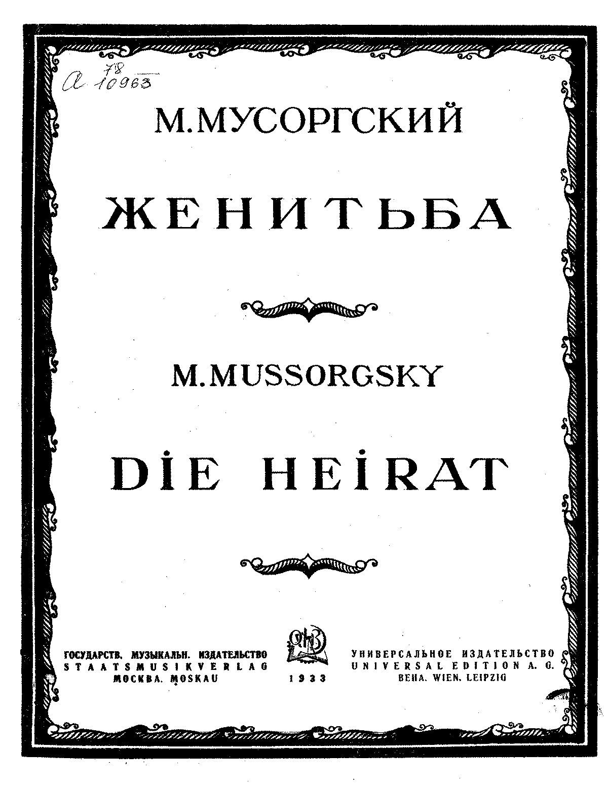 PMLP48967-Mussorgsky-MarriageVSmuz.pdf
