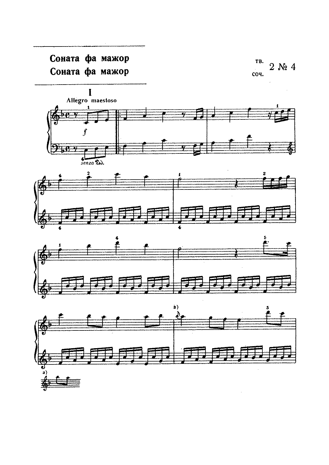 Bach, CPE - Sonata in F Major.pdf