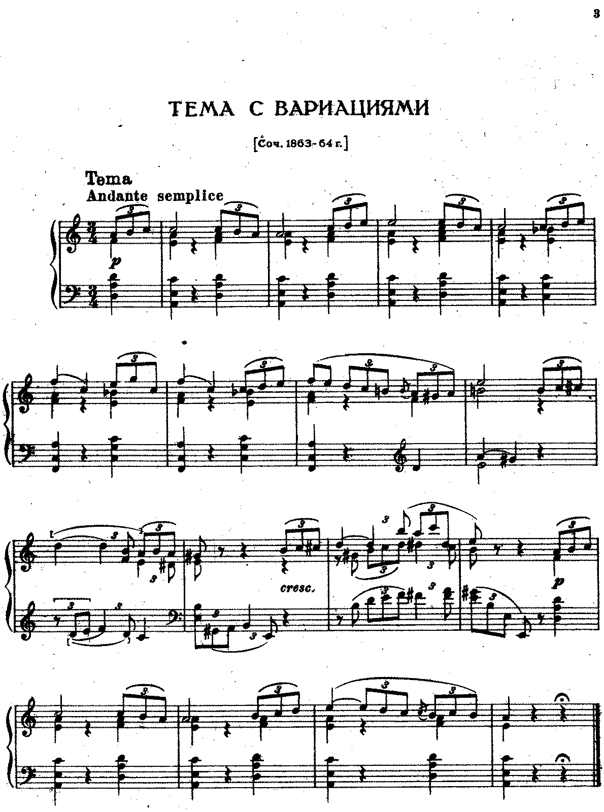 Tchaikovsku - Op.misc - Theme and Variations in A minor.pdf