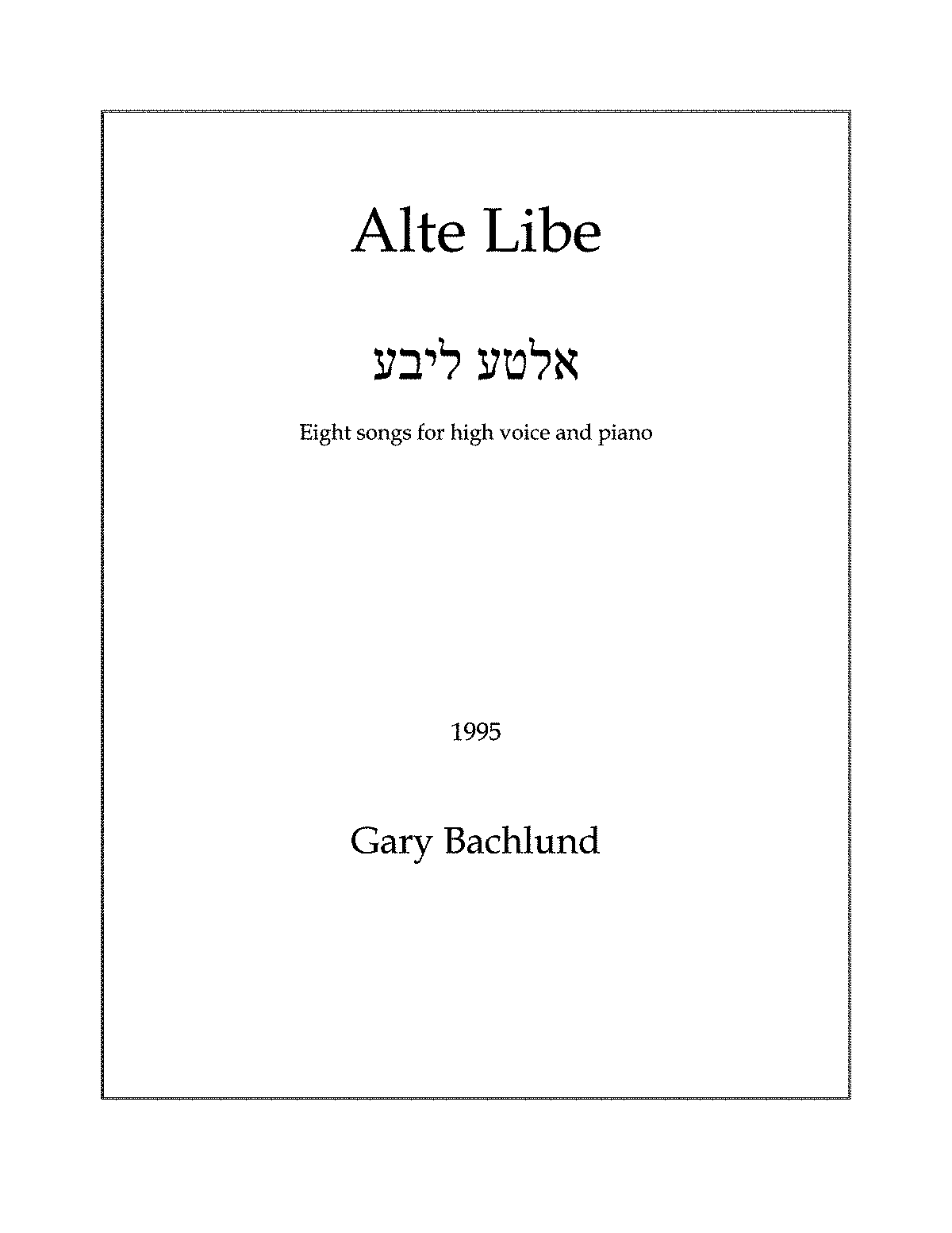 PMLP521997-Alte Libe high key us.pdf