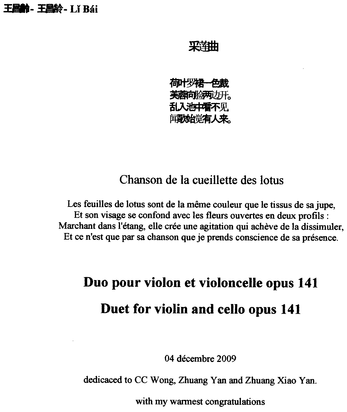 PMLP103877-Pages de garde Lotus.pdf