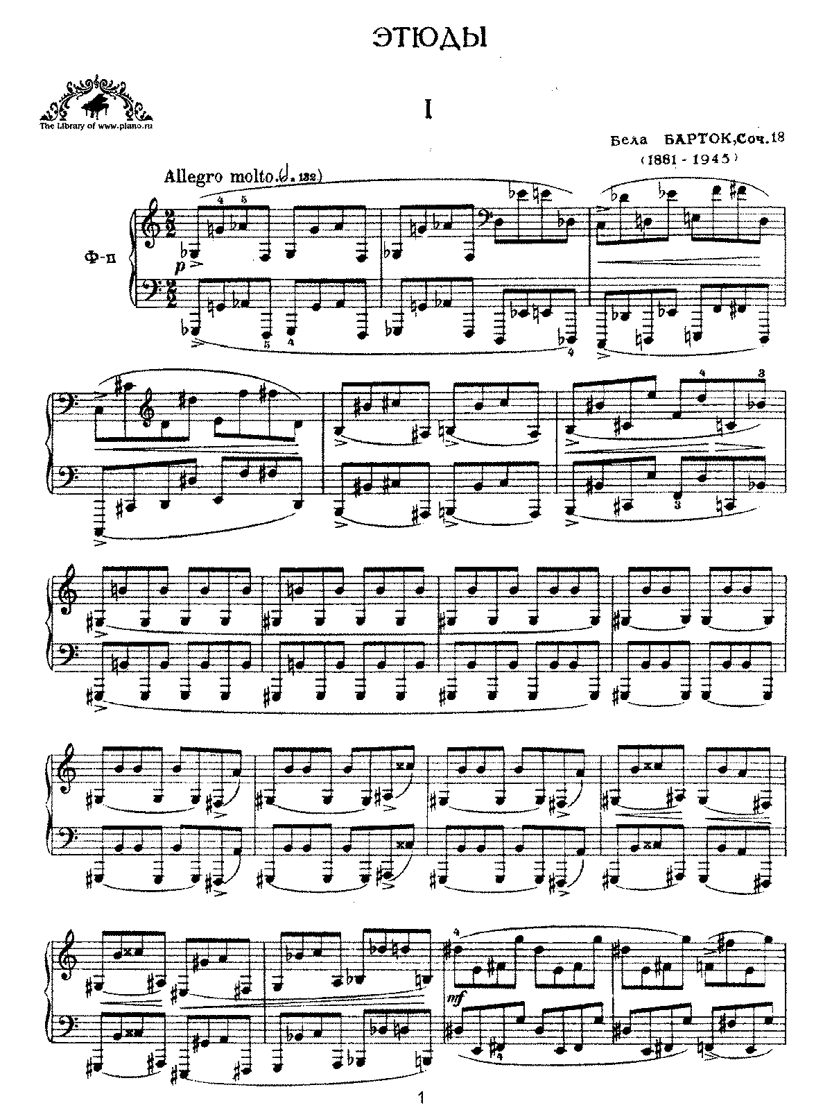 Bartok - Op.18 - Three Studies.pdf