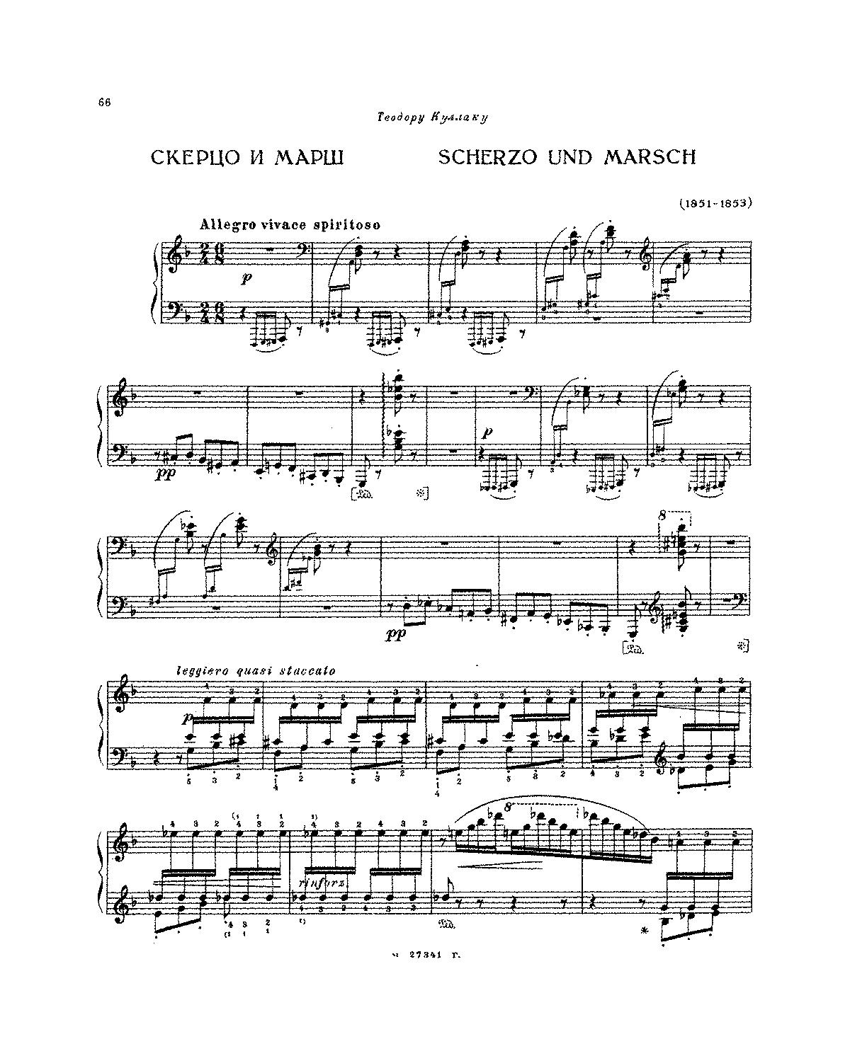 Free Sheet Music Public Domain: Scherzo Und Marsch, S.177 (Liszt, Franz)