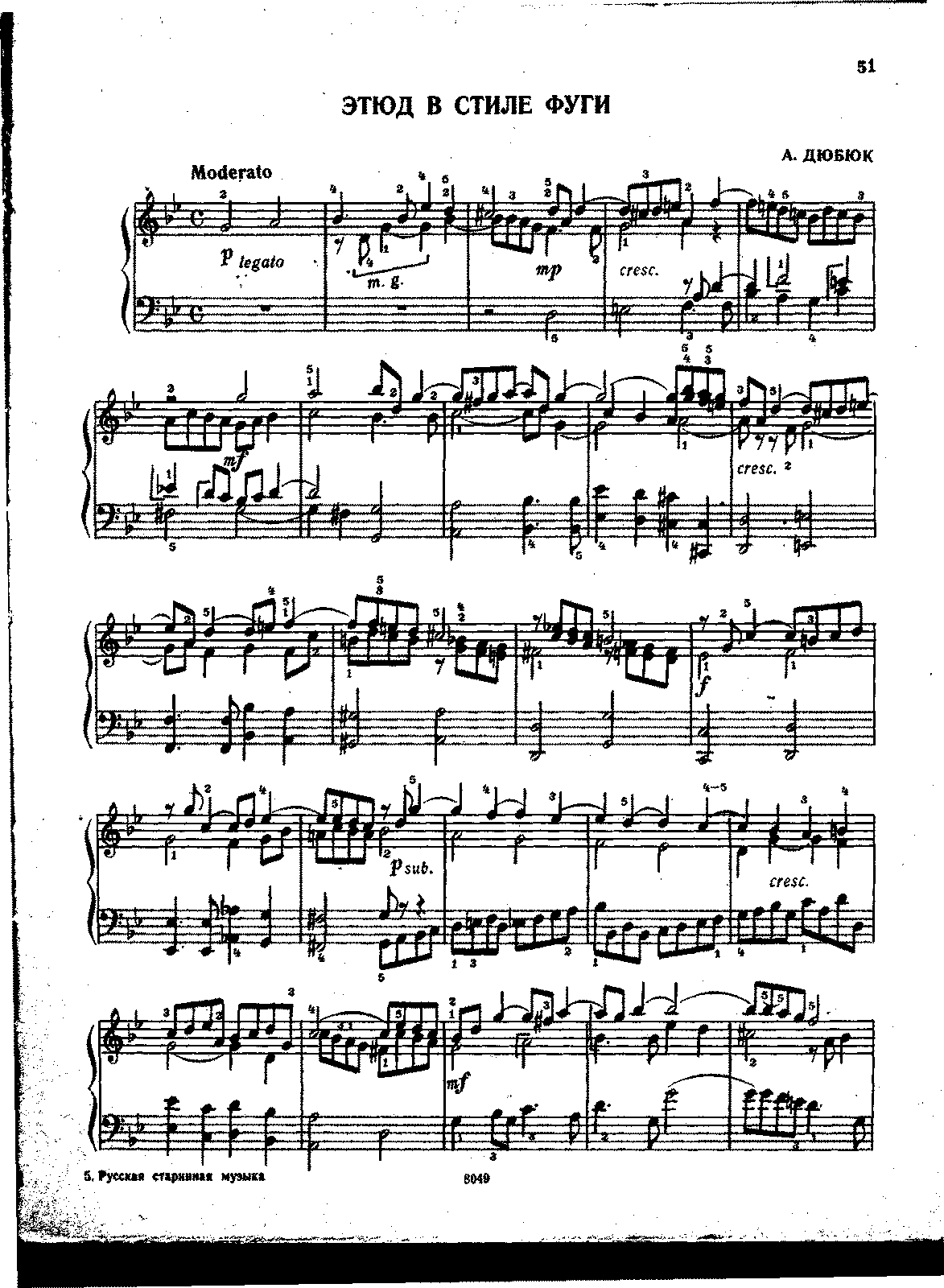 PMLP92493-Dubuque - Study in the style of a Fugue.pdf