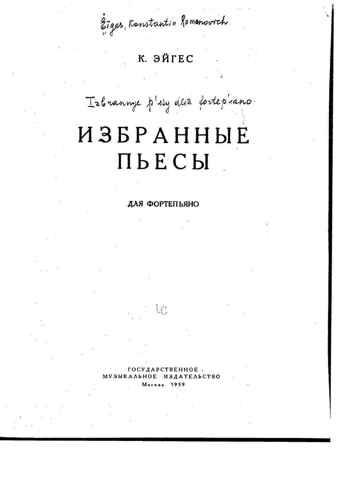 PMLP580833-Eiges Piano Music.pdf