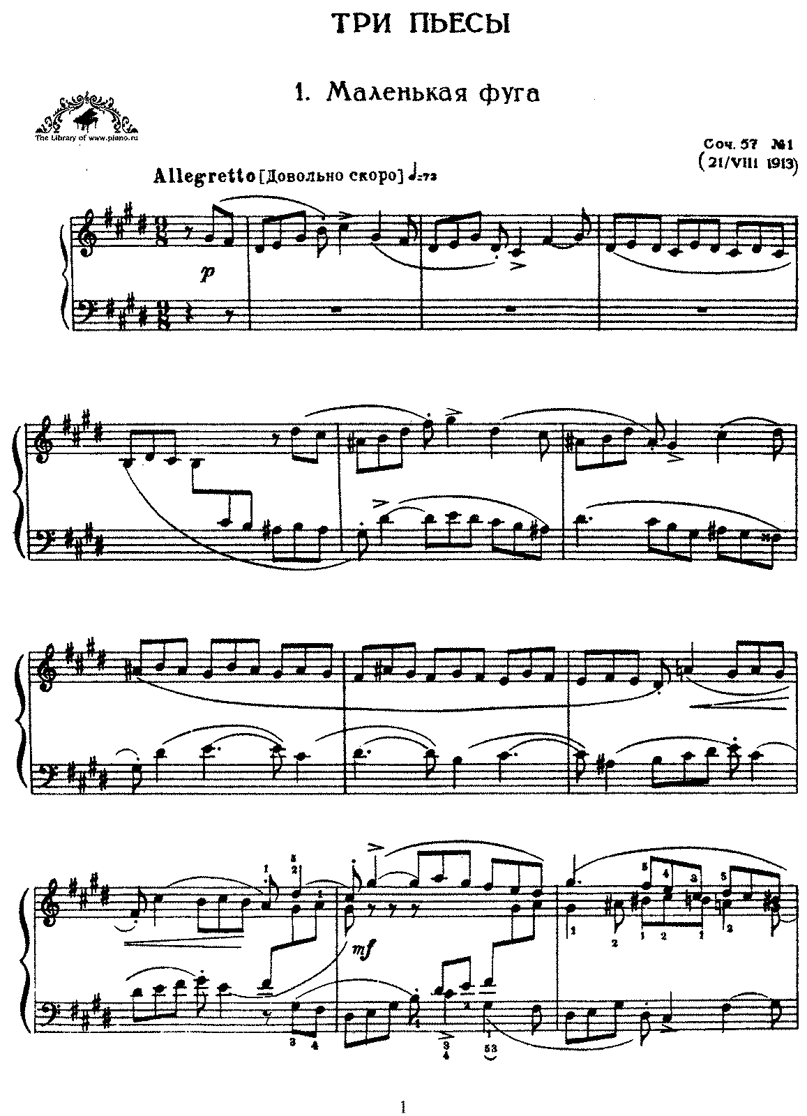 Liapunov - Op.57 - 2 Pieces.pdf