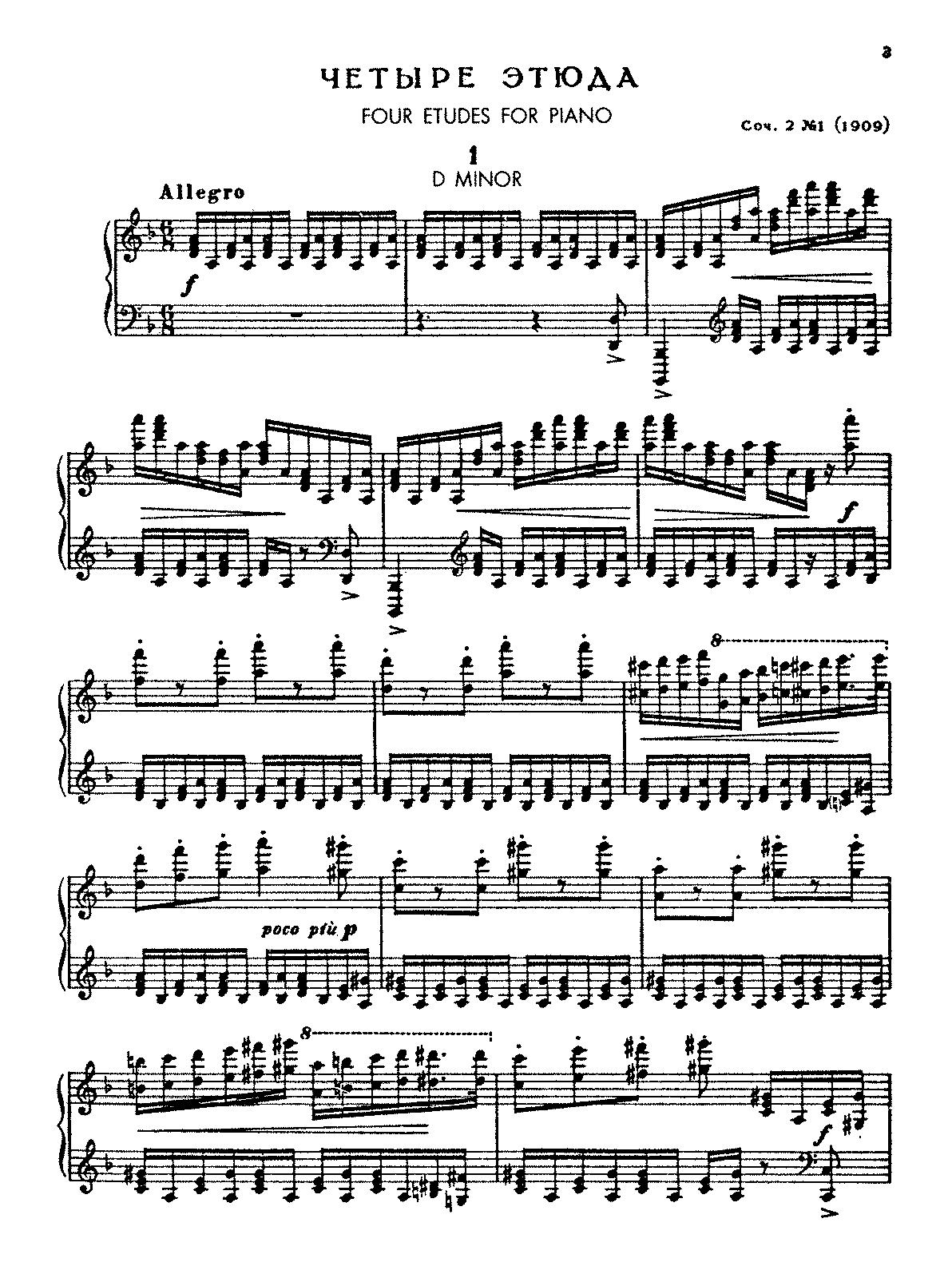 4 etudes op 2 prokofiev sergey imslp petrucci music library