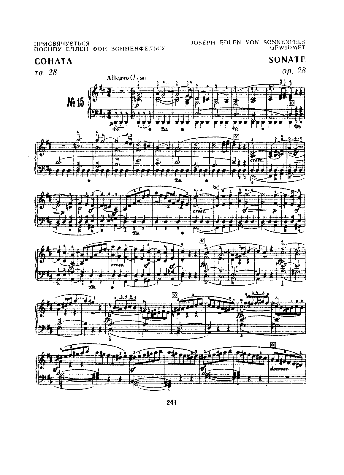 an analysis of the beethovens piano sonata 14 Misc notes scanned at 1200dpi, cleaned with 4-point algorithm, additional manual cleaning, downsizing to 600dpi (i uploaded the 1200dpi version as well), original page and bordersize (title pages can be found in piano sonata no1, op2/1) : purchase.