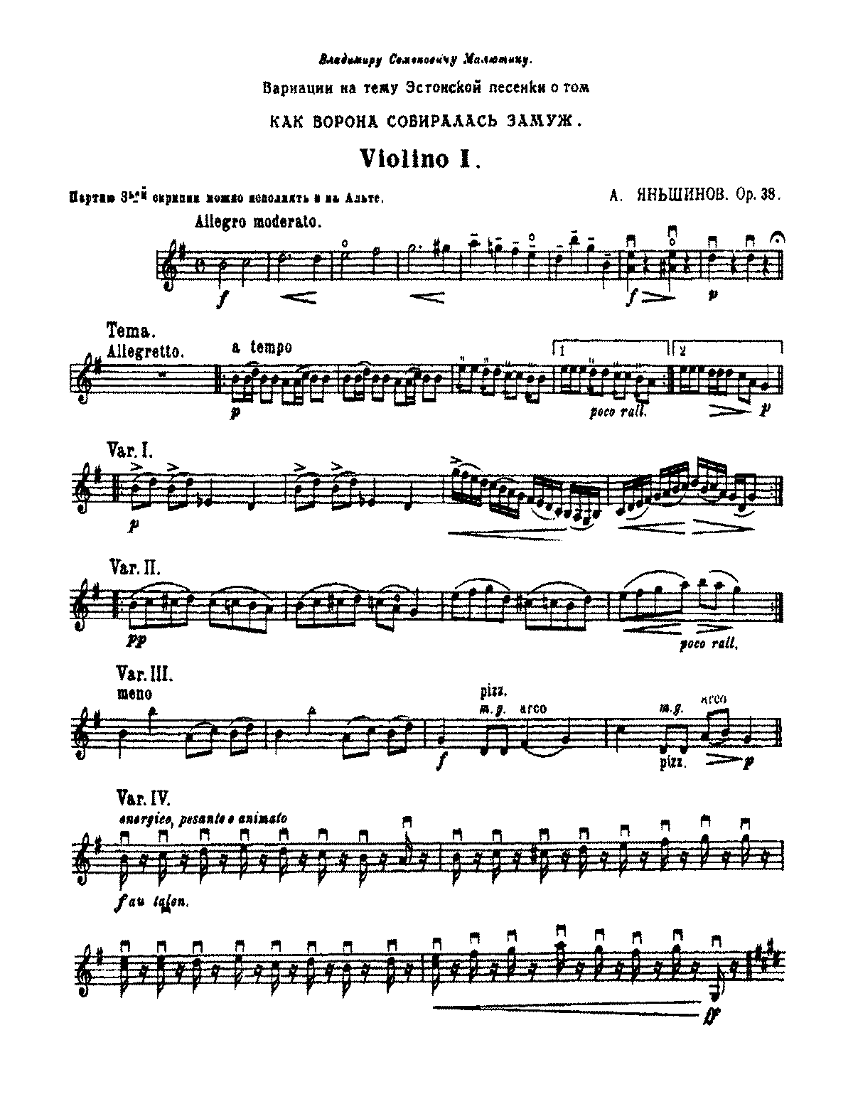 PMLP663829-YANSHINOV Variations on an Estonian Folk Song, Op.38 3 VNS.pdf