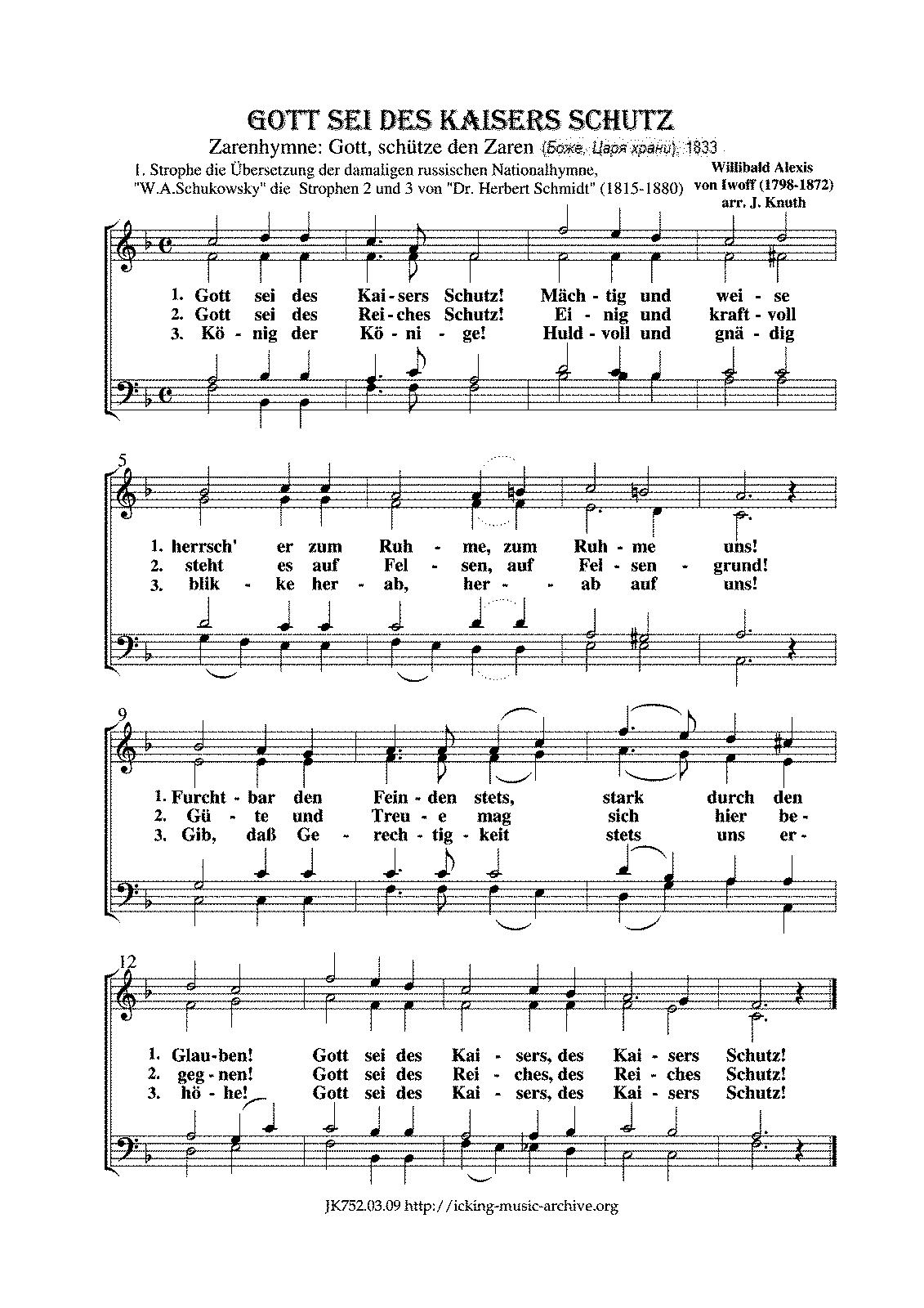 How to copy right lyrics
