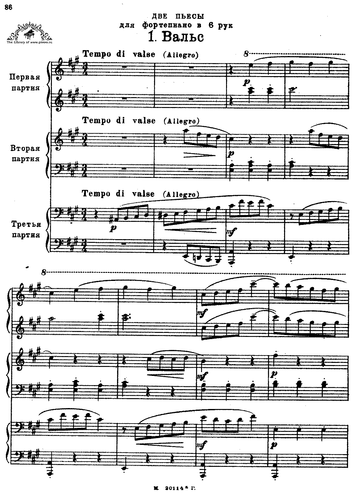 Rachmaninoff-Waltz-six-hands.pdf