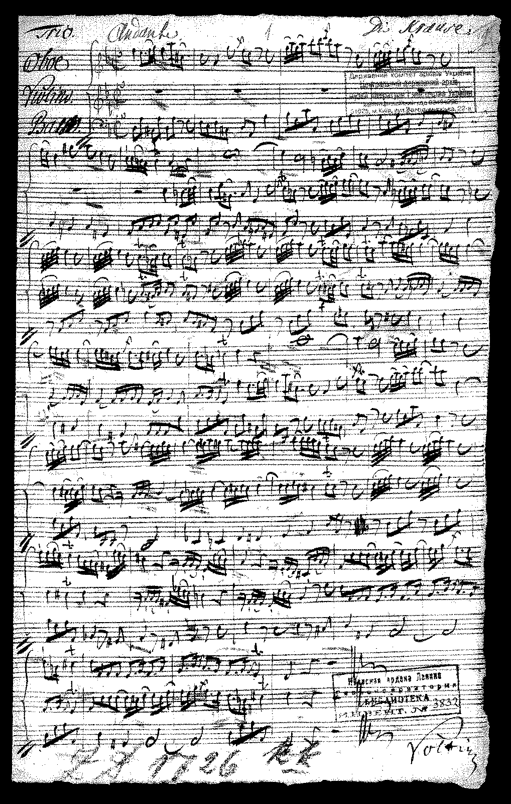 PMLP638230-Krause - Trio Sonata in D minor.PDF