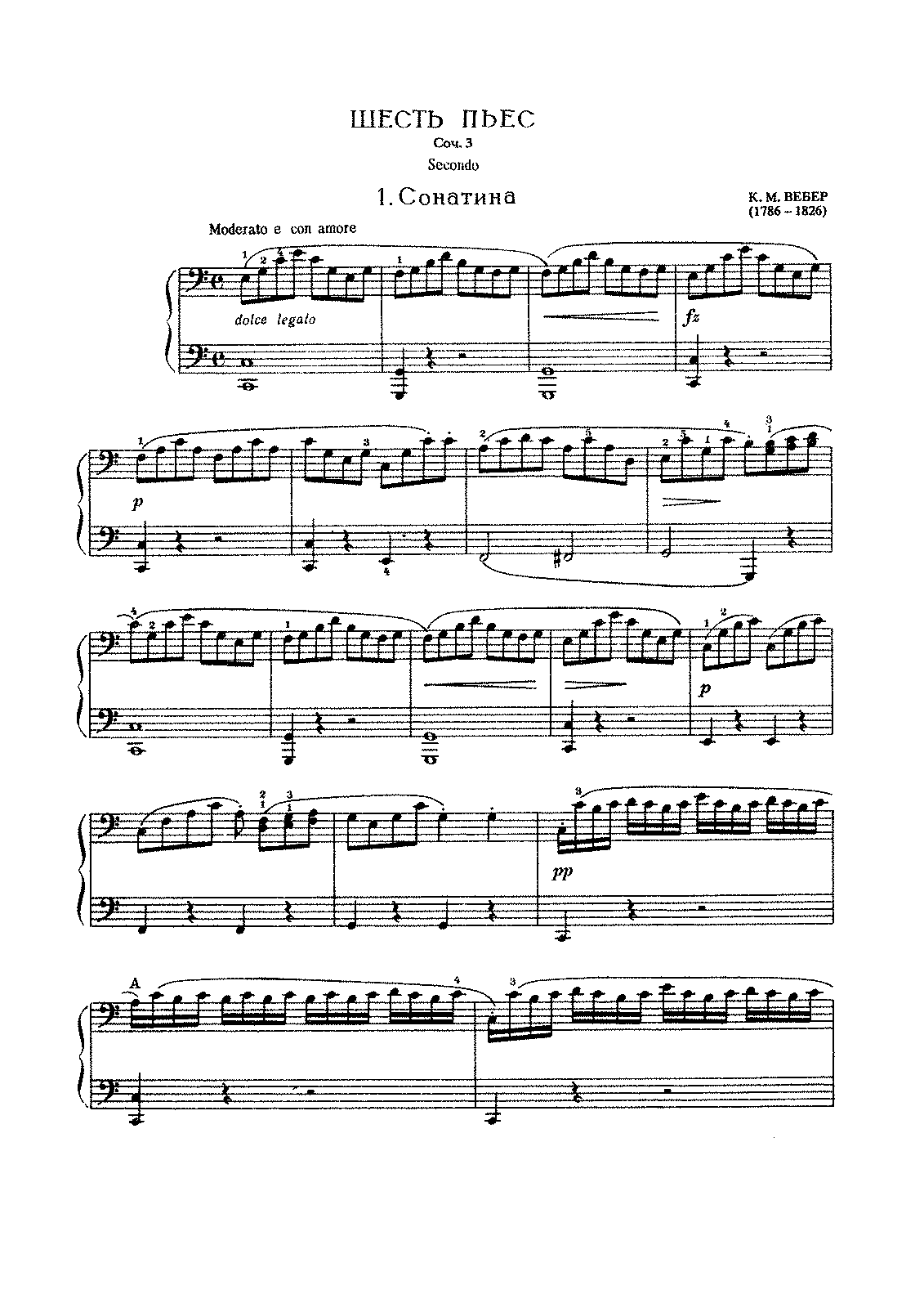 Weber op03 Six Pieces (duet).pdf