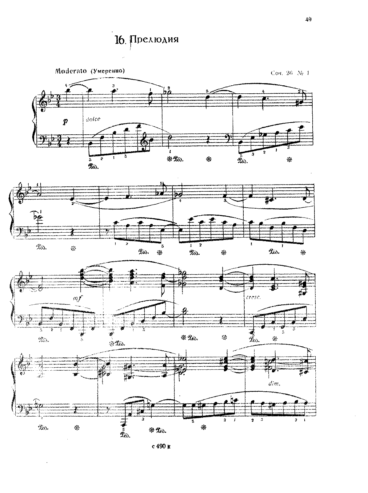 PMLP26409-Gliere Piano Pieces 1961.Op.26-1.pdf