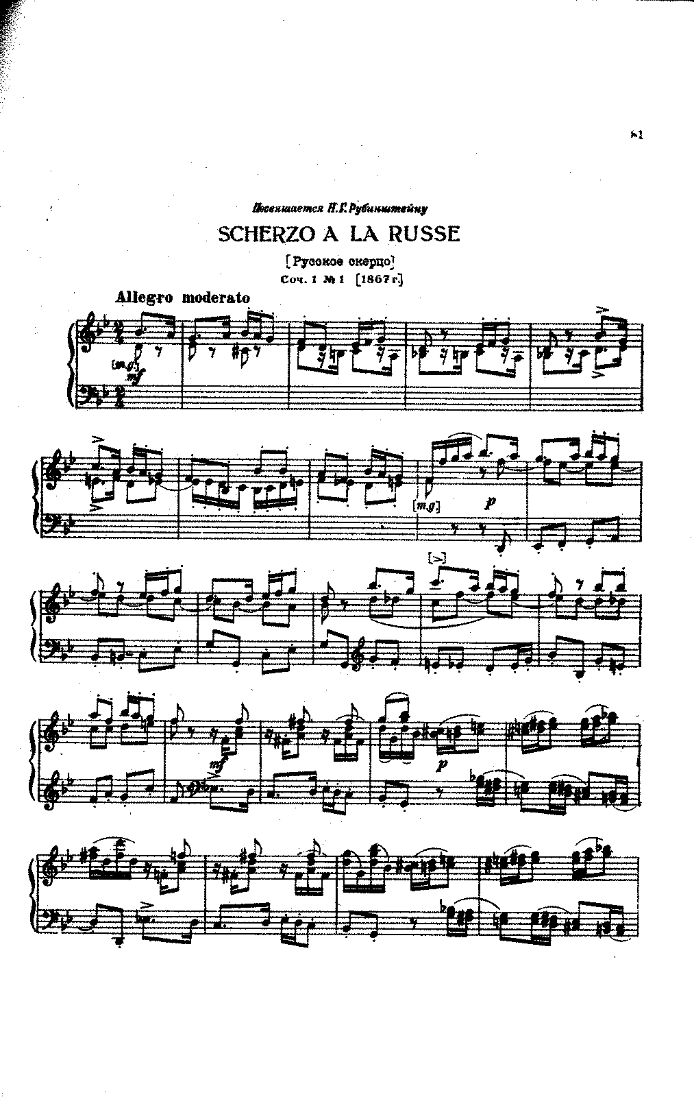 Tchaikovsky - Op.1 - 2 Pieces.pdf