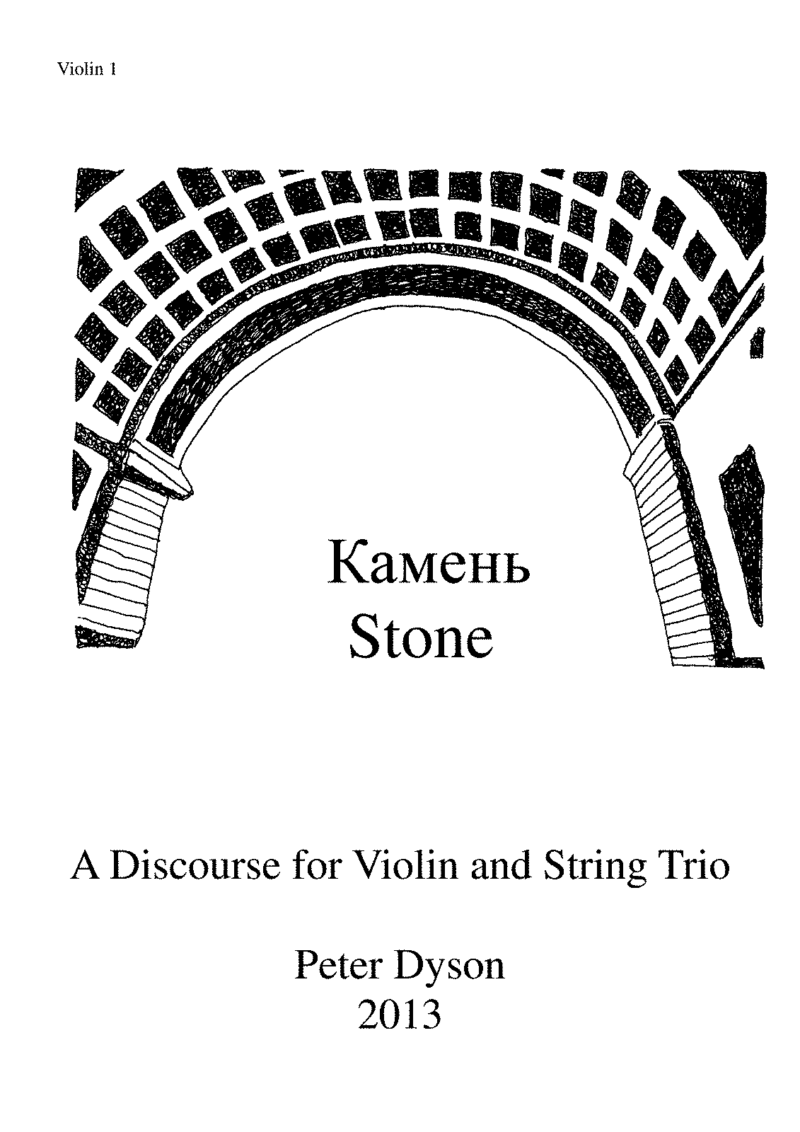 PMLP134136-Peter Dyson Stone - Violin 1 part.pdf