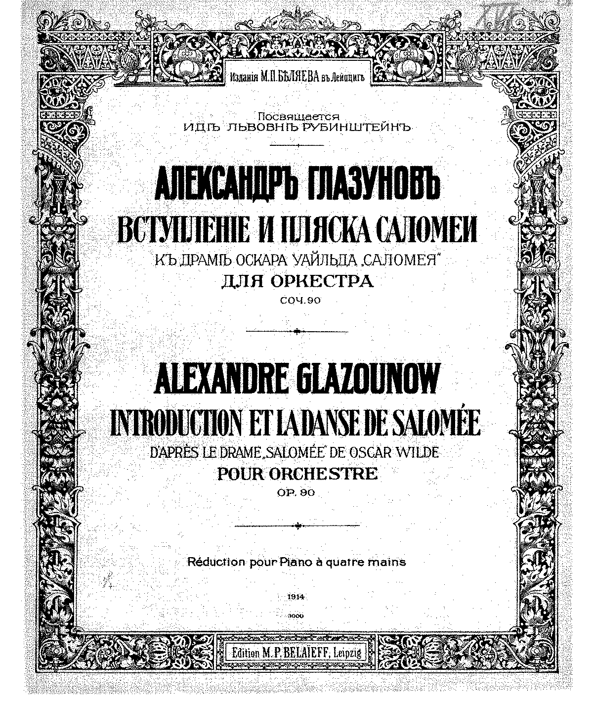 Glazunov - Op.90 - Introduction and Dance of Salomé to the drama of Oscar Wilde.pdf