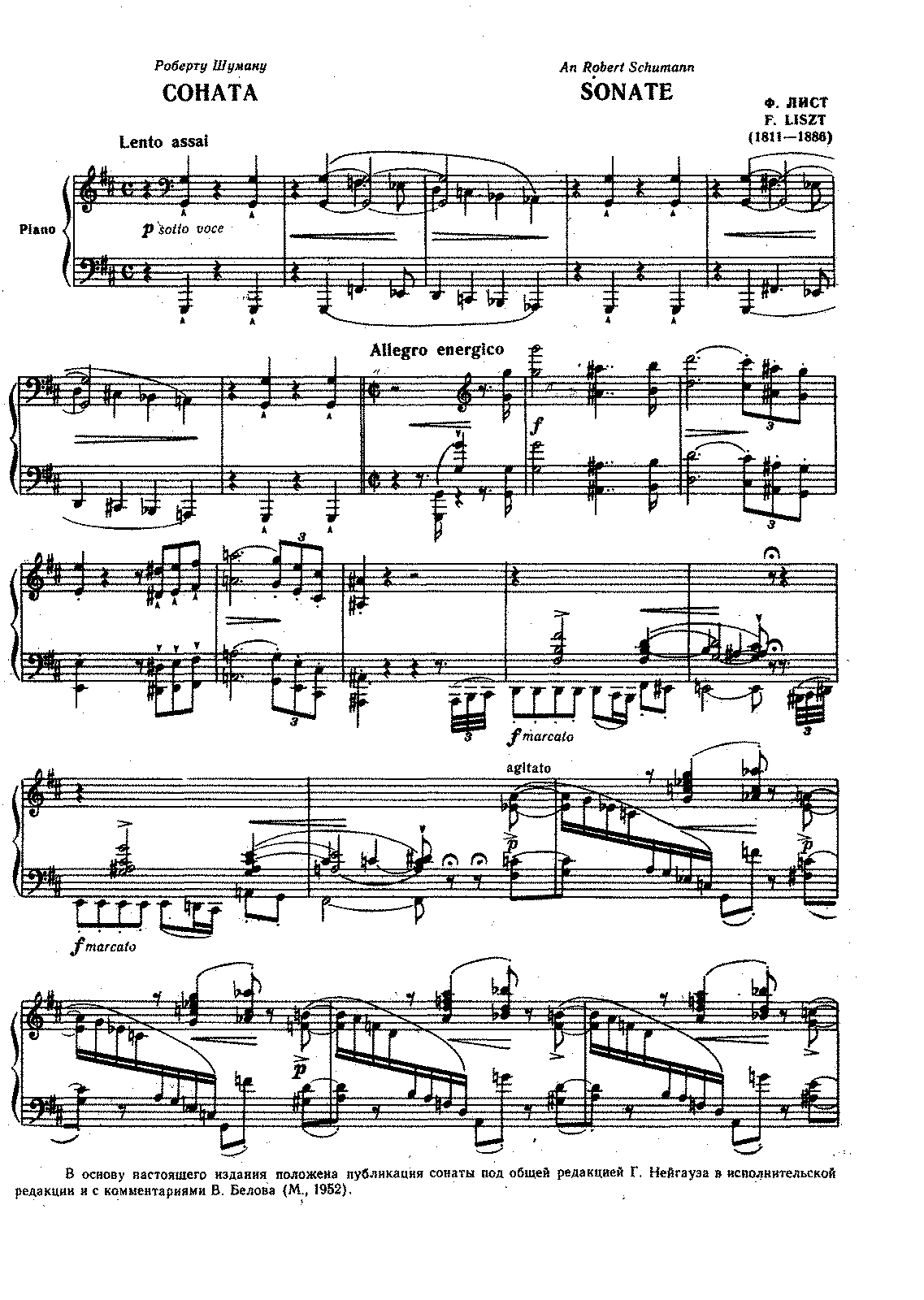 Liszt - S178 Sonata in B minor.pdf