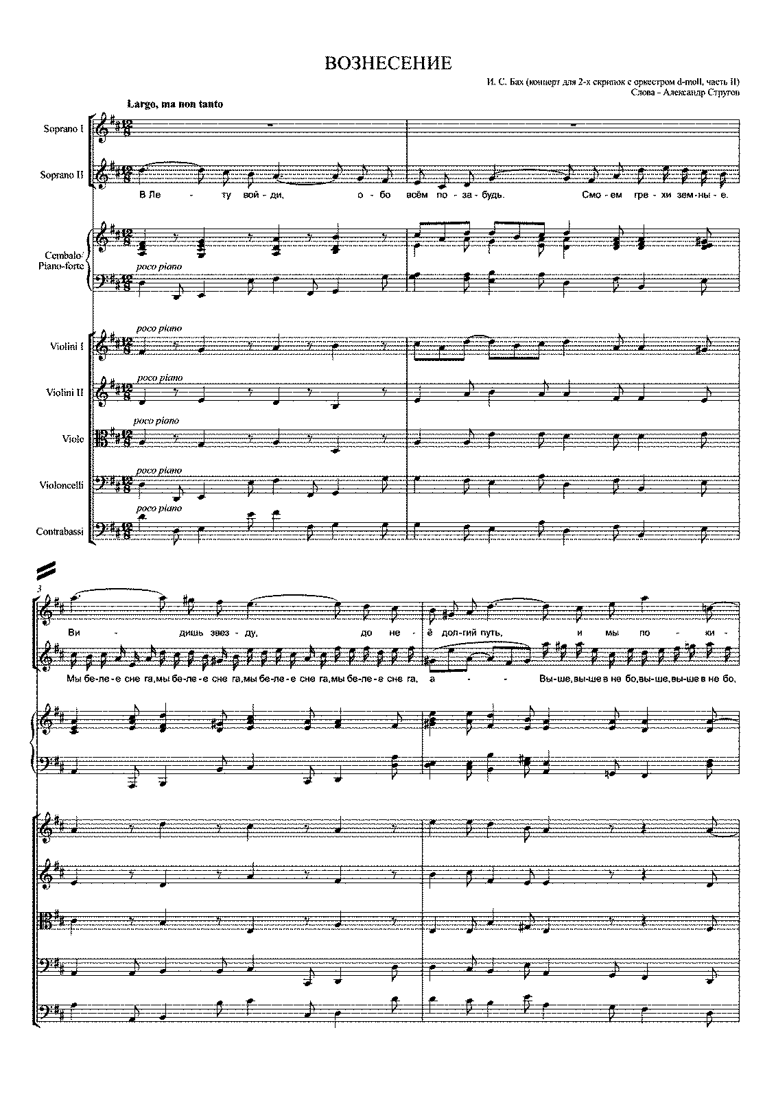 PMLP559368-Ascension - score and parts.pdf