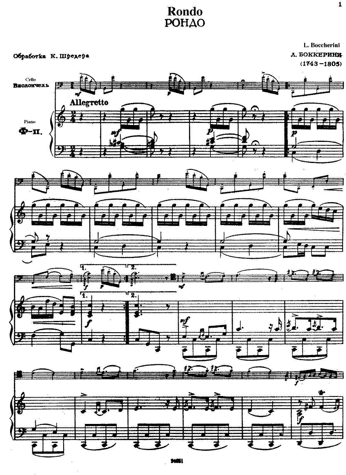 PMLP137464-Boccherini - Rondo from G310 for Cello and Piano.pdf
