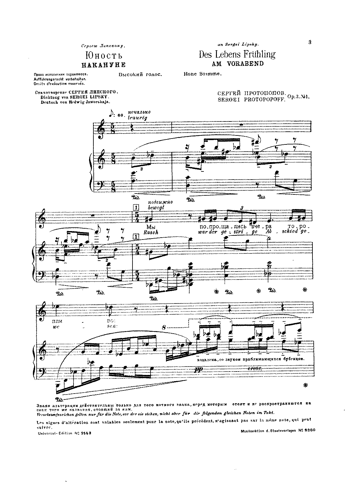 PMLP65348-Protopopov - 3 Songs, Op. 8 (voice and piano).pdf