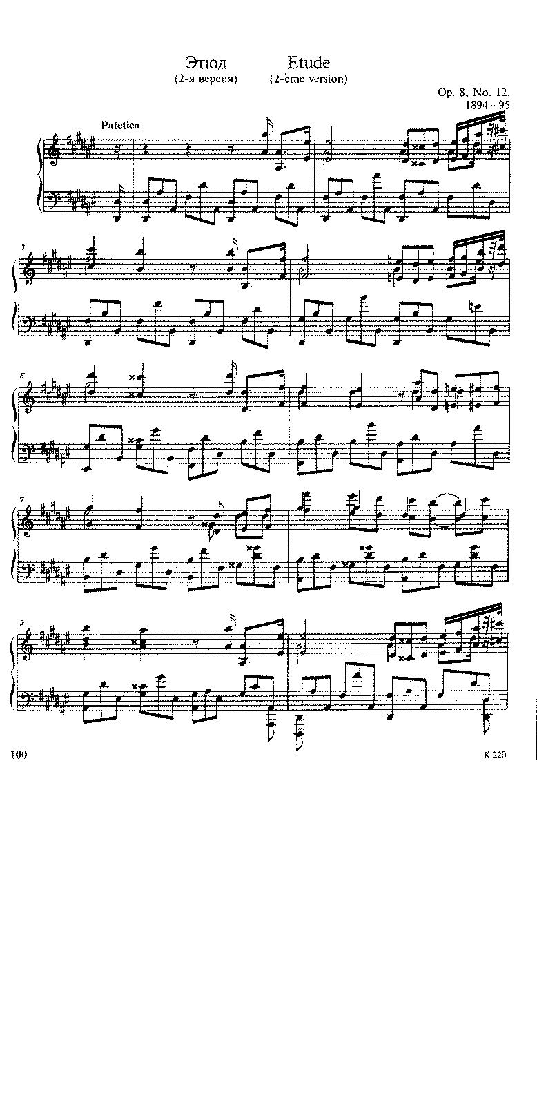 Scriabin - Op.8 No.12 second version.pdf