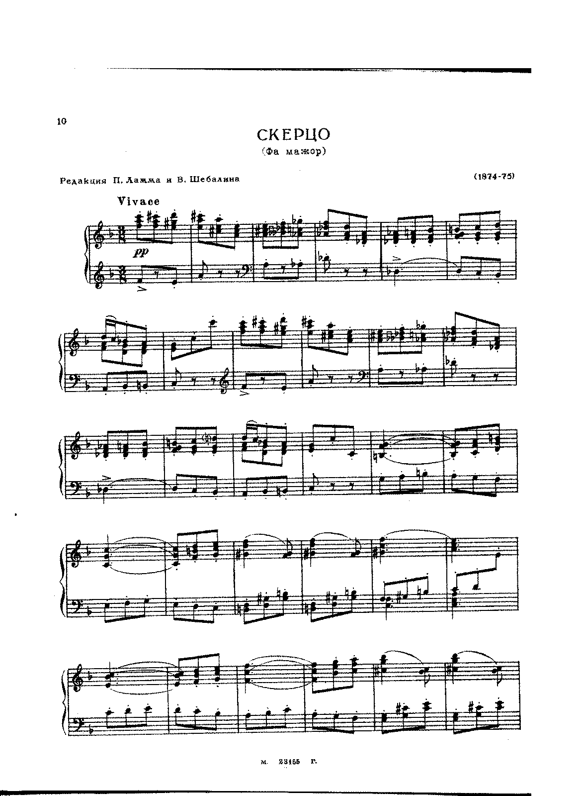 Taneyev - Posth - Scherzo in F Major.pdf
