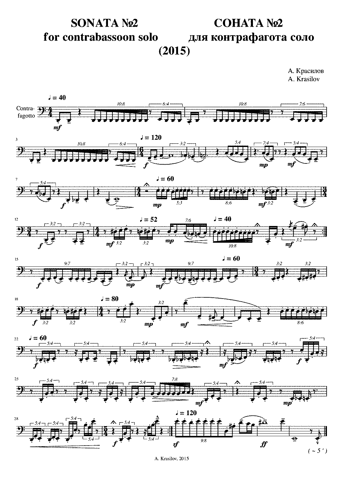 PMLP652212-Sonata 2 for contrabassoon Krasilov.pdf